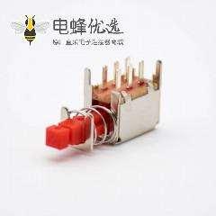 双刀双掷开关8P红色PS-22F03按键开关90度弯插贴板安装50VAC-0.3A