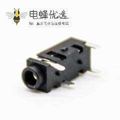 dc插座 贴片焊接插孔弯式母插座不带屏蔽塑料母插座