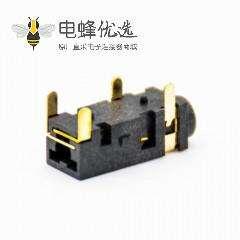 防水电源插座母插座插孔贴片焊接塑料弯式DC电源连接不带屏蔽