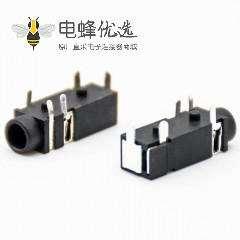 dc5引脚电源连接器公插座插孔贴片焊接弯式不带屏蔽塑料黑色