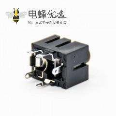 dc直流电源插座贴片焊接直式不带屏蔽塑料母插座插孔