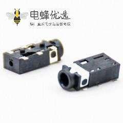 dc母座插孔塑料贴片焊接带屏蔽弯式母插座DC电源连接器