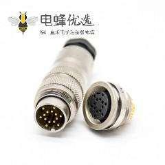 14芯M16连接器公母一套公插头对母插座直式接线焊线后锁板带屏蔽