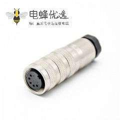 对接连接器M16连接器5芯母插头和公插座一套前锁板焊线带屏蔽