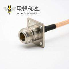 N TYPE公头直转N型母头直四孔法兰接RG142连接线材线长20cm