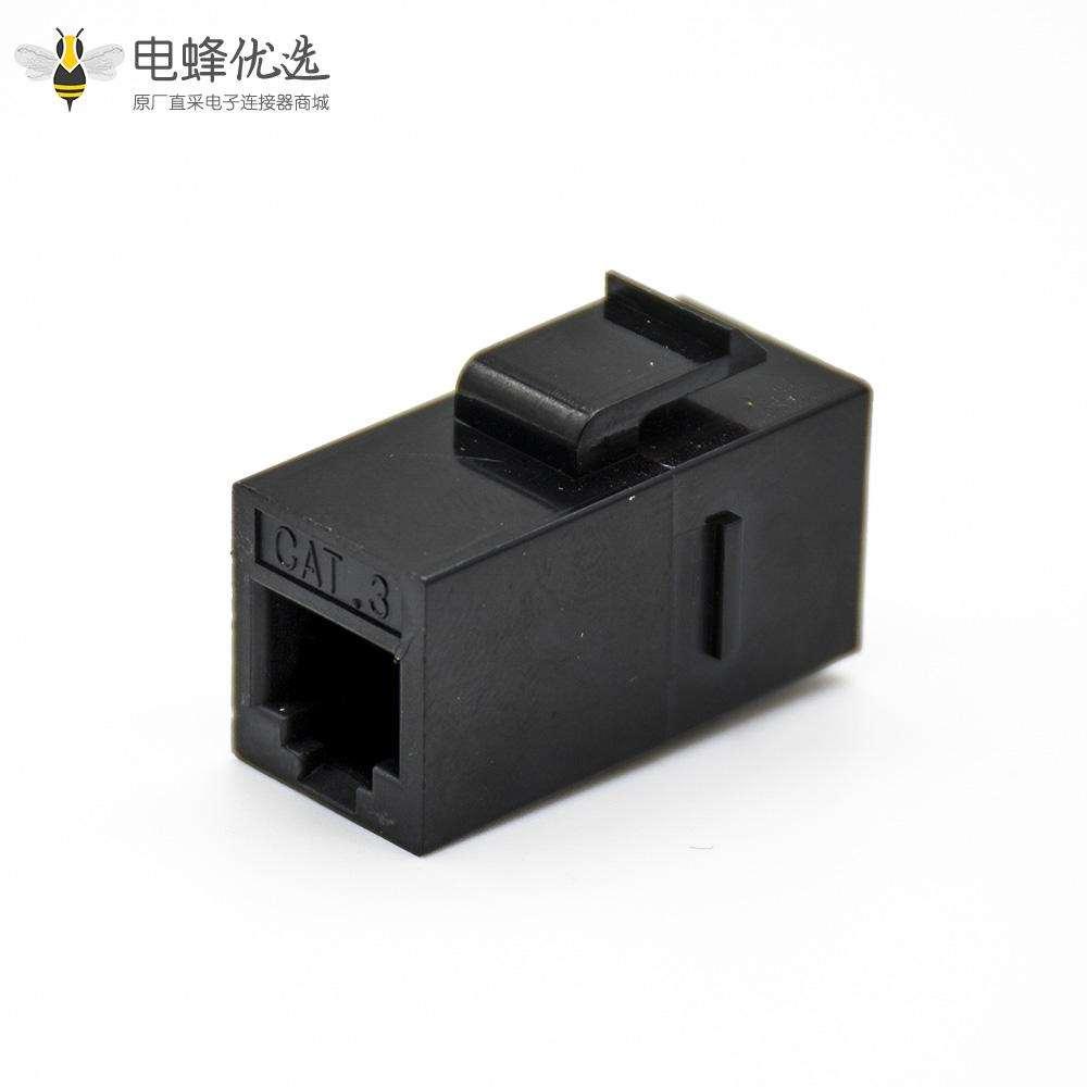 三类非屏蔽模块单端口4芯直式插孔非屏蔽面板安装电话模块