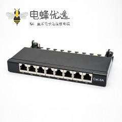 8口网络配线架RJ45端口超六类黑色带屏蔽1U配线架