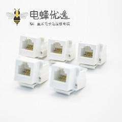电话网络信息模块RJ11免打CAT3语音模块触头镀金4芯三类信息电话模块