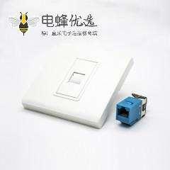 暗装网络面板单端口白色塑料不带屏蔽RJ45接口86型面板安装