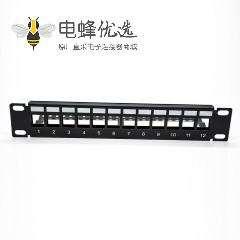 非屏蔽配线架12孔RJ45端口面板安装1U空配线架