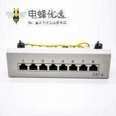 六类配线架白色带屏蔽8端口RJ45插孔配线架