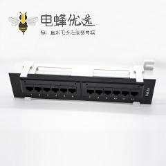 网络配线架壁挂式12口RJ45插孔超六类非屏蔽配线架