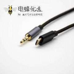 3.5mm公头3极对MICRO公头音频线黑色1米