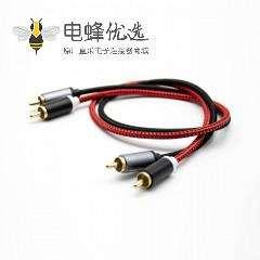 双RCA音频线公对公直式黑色/红色1米