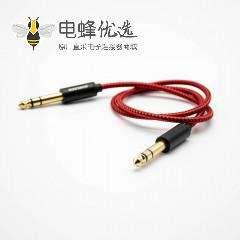 6.5mm音频插头镀金公转公插头直式音频线红色1米