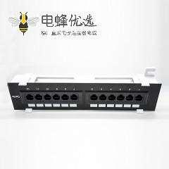 超五类配线架12端口直式插孔CAT5E