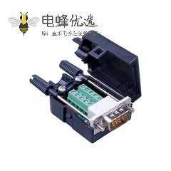 DB9免焊接头2排9针公9头并口9P插头连接器接线端子转接头免焊 DB9免焊实心针公头配 螺杆+螺母