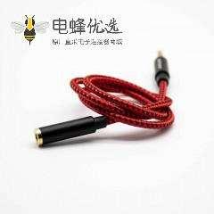 4极公头对母耳机音频线直式红色0.5米