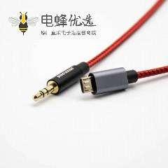 3.5mm耳机公头3极转MICRO公头音频线红色1米