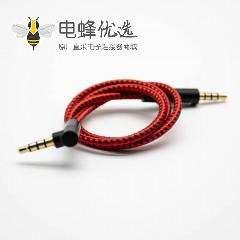耳机镀金插头公转公4极直对弯红色音频线0.5米