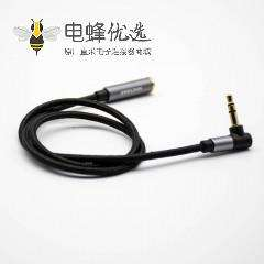 3.5mm公对母3极黑色音频线0.5米