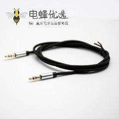 耳机插头3.5mm3极公对公直式音频线黑色0.5米