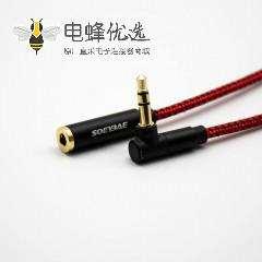 3极3.5MM镀金插头弯公对直母红色音频延长线0.5m