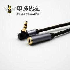 3极3.5MM弯公对直母黑色音频线长度0.5m