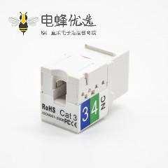 RJ11插座非屏蔽面板安装弯头4芯插孔CAT3单端口电话接口
