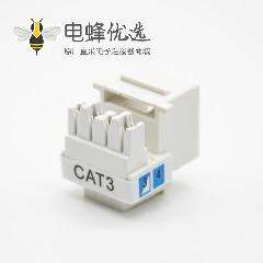 电话模块RJ11四芯弯式插孔CAT3单端口触头镀金非屏蔽