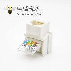 RJ45接口触头镀金弯式面板安装用于超五类线材8P8C单端口插座