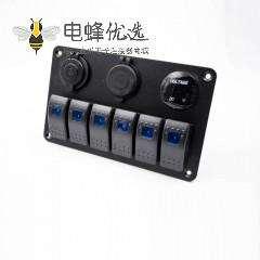 汽车点烟器充电器插座双USB接口6位组合开关电压表总成车船通用