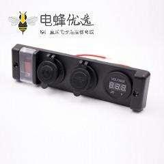 组合开关面板接线双层USB+点烟器+1位开关+电压表总成综合面板
