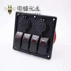 多功能面板4位塑胶面板船形开关双USB车载+充电器电压表点烟器