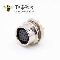 推拉式自锁12芯孔焊线母插座直式焊杯后锁板HR10系列微型推拉自锁连接器