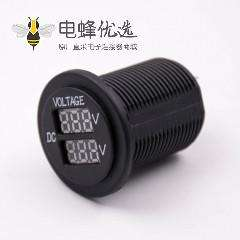 直插式电压数显表插孔车载面板插座