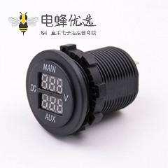 电压数显表双数字显示3引脚插座车载电压表