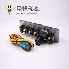 汽车改装一键启动开关赛车LED点火4位拔动蓝灯开关12V20A
