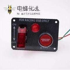 汽车开关赛车改装点火碳纤维面板铝板一键启动多功能断电开关