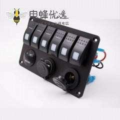 多功能车载充电器双USB接口6位面板开关电压表点烟器总成