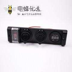 汽车改装面板电压表+点烟器+USB接口接线多功能组合面板