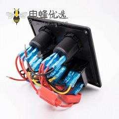 开关面板USB接口点烟器4位开关总和汽车组合面板