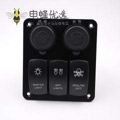 USB开关面板汽车3位开关组合面板改装带2双USB车充
