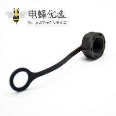 塑料防尘盖黑色用于面板安装M12公插头