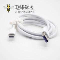 USB转Type-C直式公头转公头白色充电线