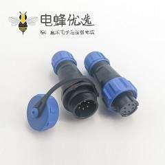 SP连接器SP13防水航空6芯镀金中心针IP68母插头和公对接插座6芯对接款