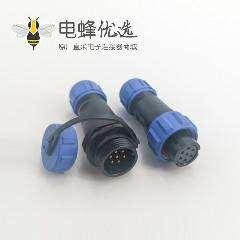 连接器SP13针孔防水SP13-7芯 对接户外照明防水连接器母插头+公对接插座对接款7芯