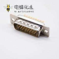 DB连接器180度焊杯3排26芯车针型直式公头
