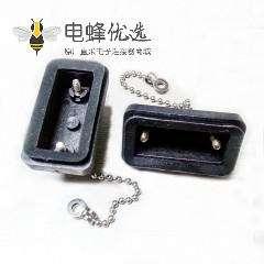 DB 9母焊式 车针镀金+DB9 防水盖(金属链条式)