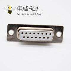 D Sub车针连接器2排15针母头直式焊杯白色胶芯